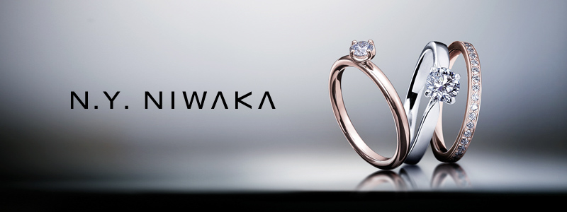 新潟 結婚指輪 婚約指輪 マリッジリング エンゲージリング シンプル スタイリッシュ カッコいい キレイ エレガント N.Y.NIWAKA ニューヨークニワカ 俄 BROOCH ブローチ