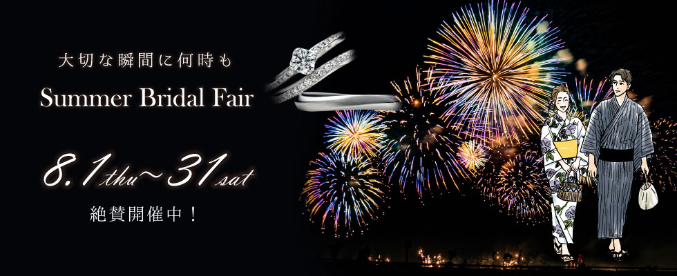 SUMMER Bridal Fair 2019.8