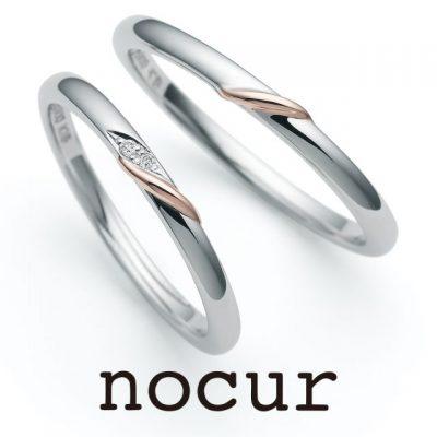 二本で10万円の結婚指輪