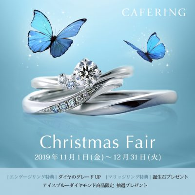 CAFE RING Christmas Fair 2019