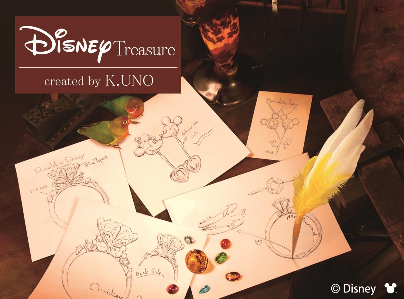 ケイウノ Disneyデザイン ブライダルフェア