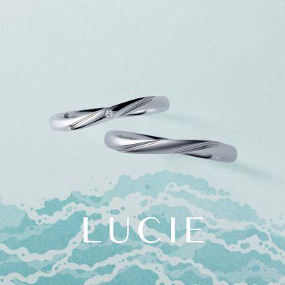 新潟でLUCIEルシエのシンプル大人かわいいマリッジリングエンゲージリング結婚指輪婚約指輪を探すならBROOCHブローチ