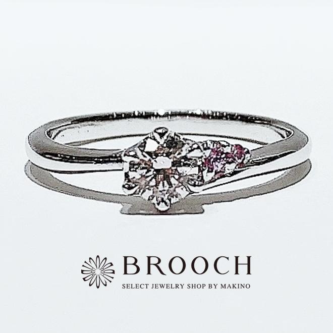 BROOCH 婚約指輪 エンゲージリング 片側メレーピンクダイヤ2石