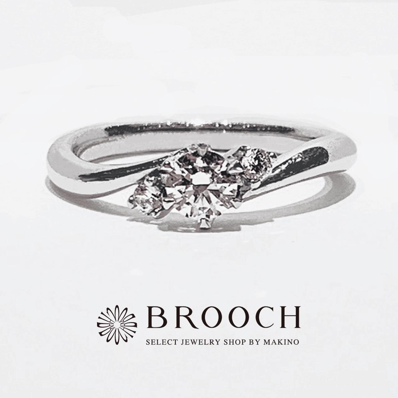 BROOCH 婚約指輪 エンゲージリング シンプルウェーブデザイン両サイドメレ