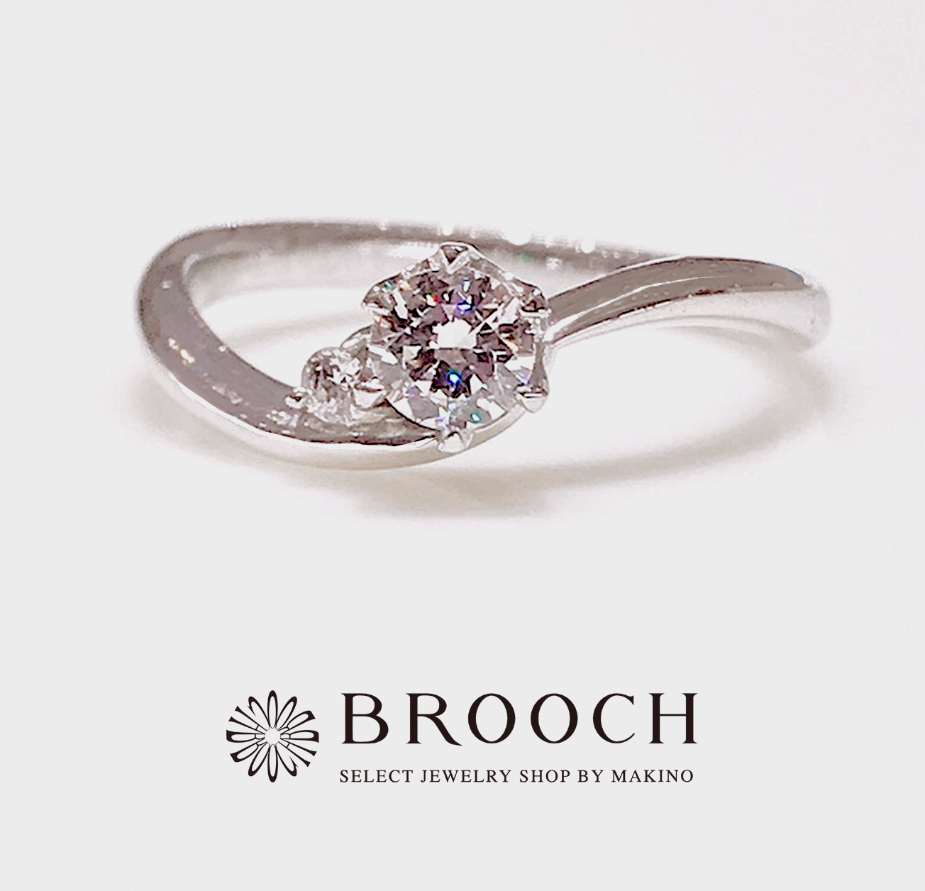 BROOCH 婚約指輪 エンゲージリング サイド1石ウエーブデザイン