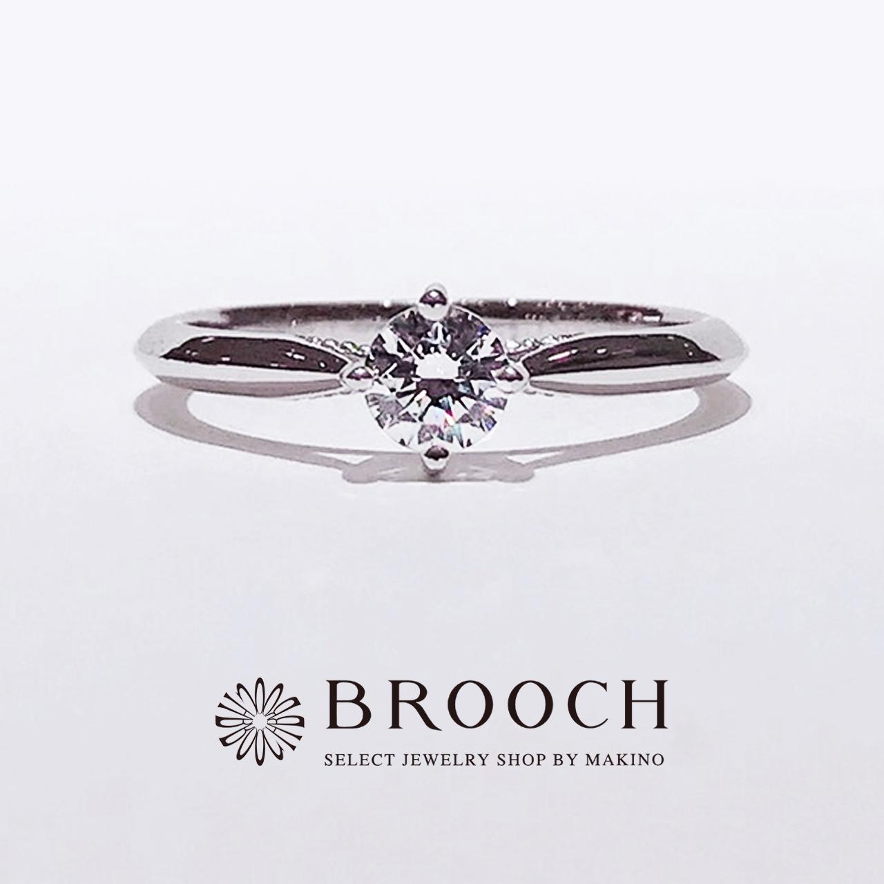 BROOCH 婚約指輪 エンゲージリング シンプルストレートサイドミルデザイン