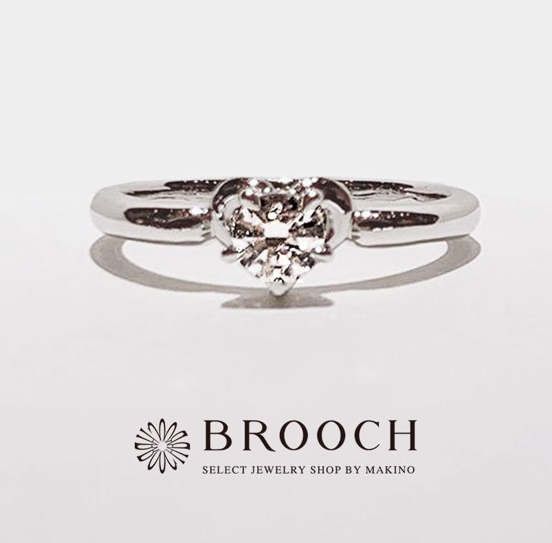 BROOCH 婚約指輪 エンゲージリング キュートな1石デザイン