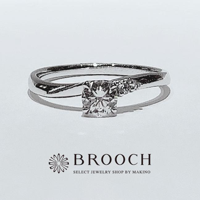BROOCH 婚約指輪 エンゲージリング 片側2石メレダイヤ細めウェーブデザイン