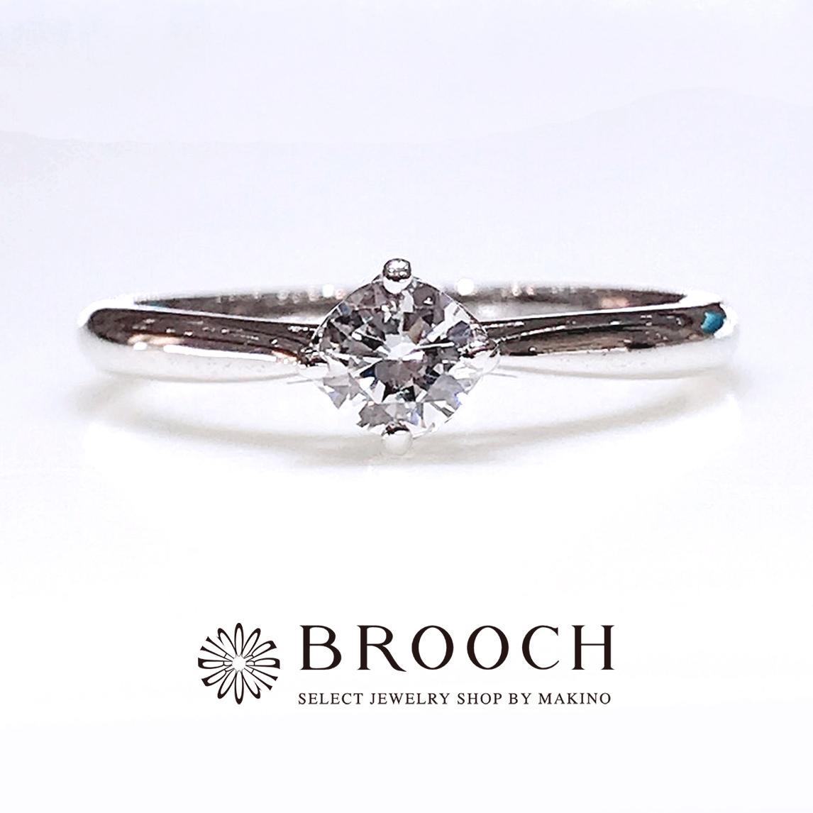 BROOCH 婚約指輪 エンゲージリング シンプルストレート4点留めデザイン