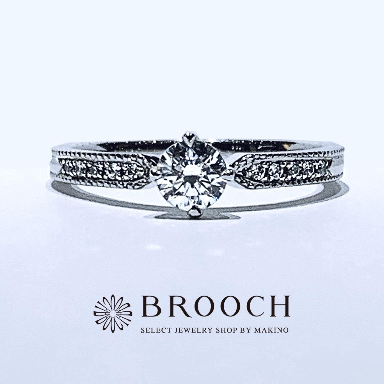 BROOCH 婚約指輪 エンゲージリング シンプル華やかなデザイン