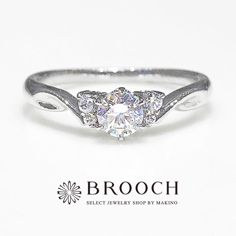 BROOCH 婚約指輪 エンゲージリング 両サイドメレ4石ウェーブデザイン