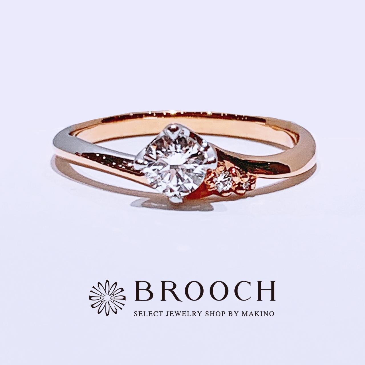 BROOCH 婚約指輪 エンゲージリング 二色コンビネーションリング