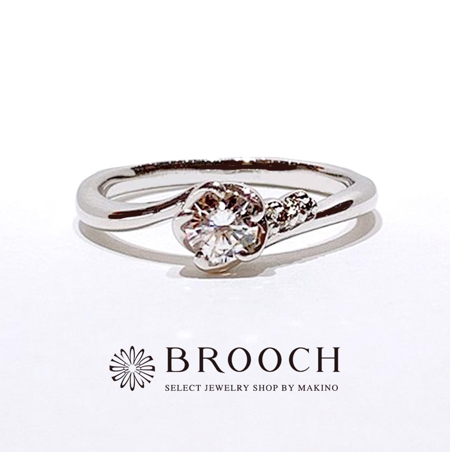 BROOCH 婚約指輪 エンゲージリング ウェーブメレフラワーデザイン