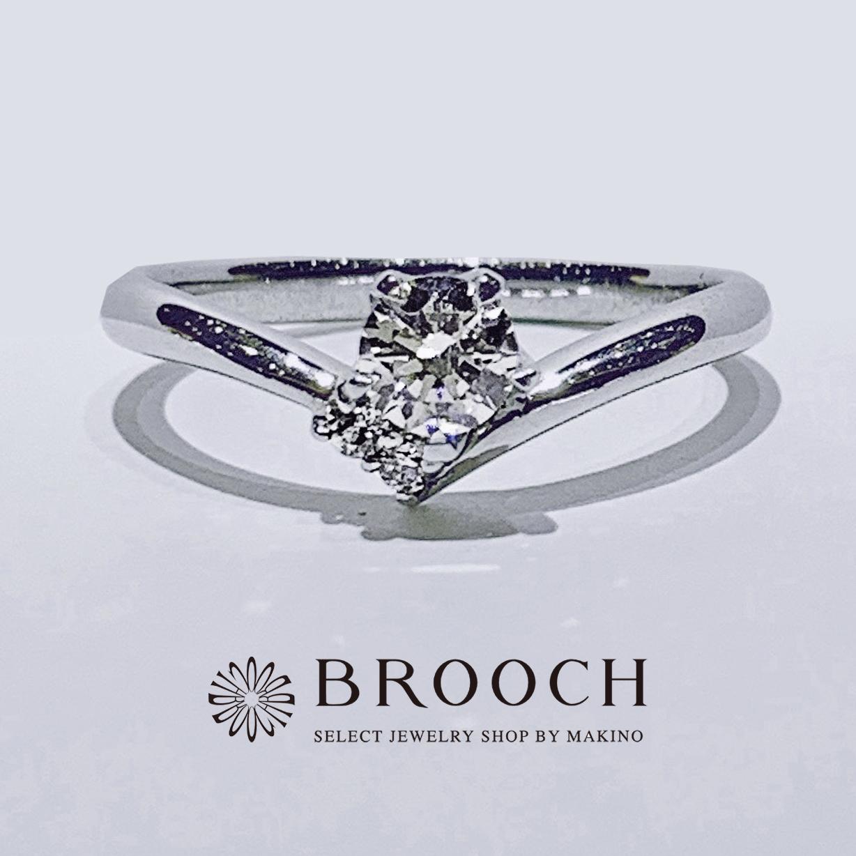 BROOCH 婚約指輪 エンゲージリング V字ラインダイヤモンド3石