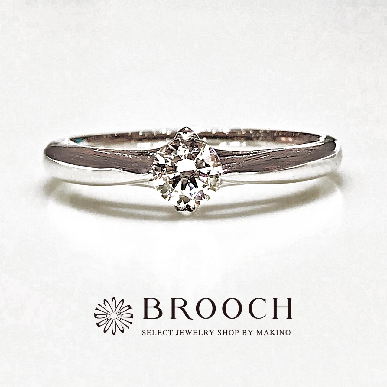 BROOCH 婚約指輪 エンゲージリング シンプルストレートデザイン
