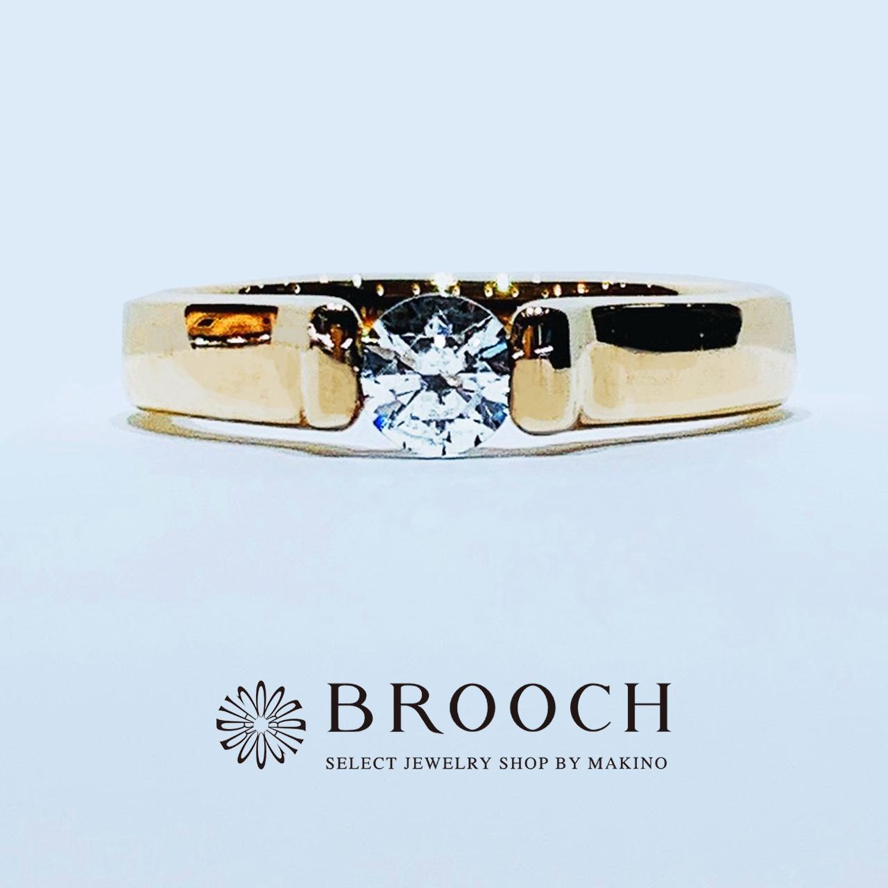 BROOCH 婚約指輪 エンゲージリング シンプル1石ストレートデザイン