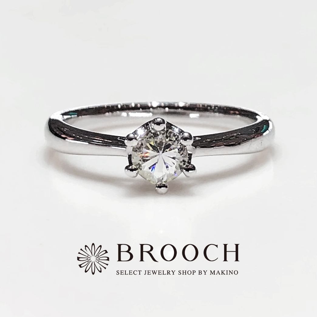 BROOCH 婚約指輪 エンゲージリング ダイヤ1石王冠デザイン