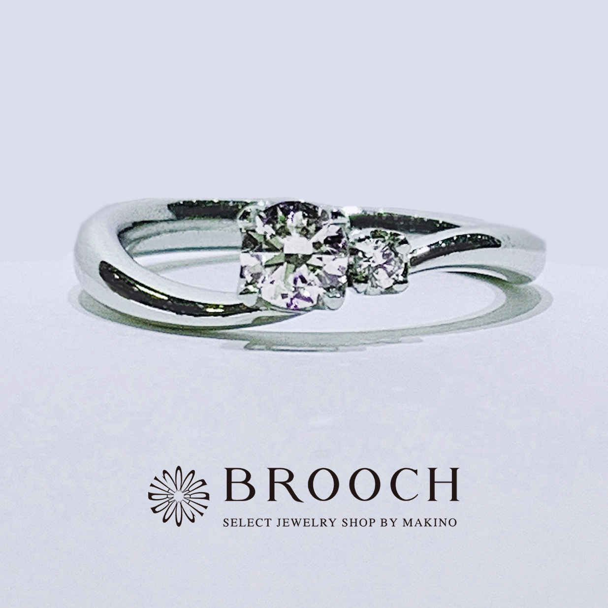 BROOCH 婚約指輪 エンゲージリング シンプルウェーブデザイン