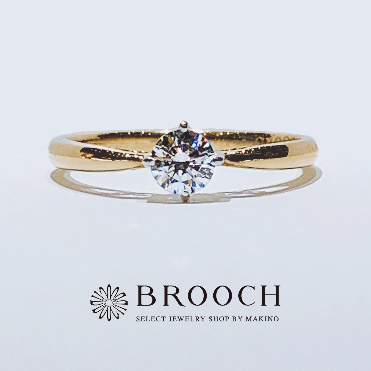 BROOCH 婚約指輪 エンゲージリング シンプル1石2色コンビ