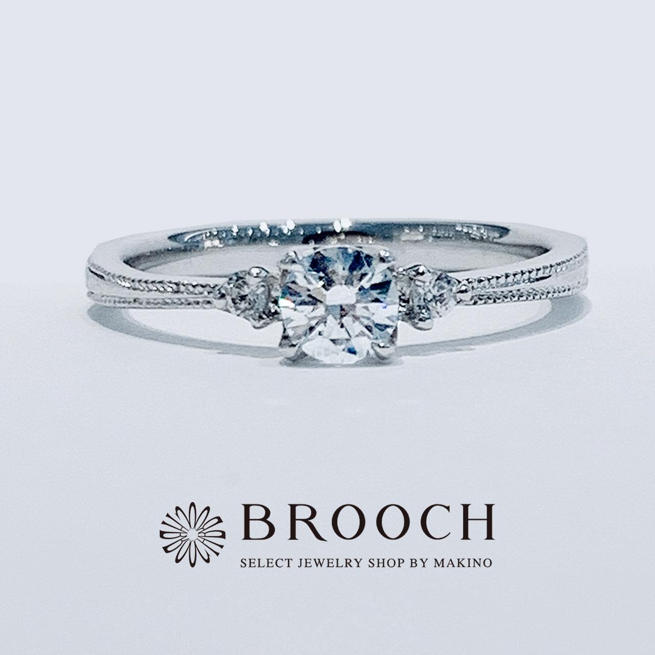 BROOCH 婚約指輪 エンゲージリング シンプル両サイドメレミル打ちデザイン