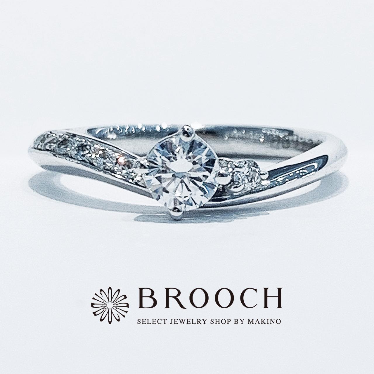 BROOCH 婚約指輪 エンゲージリング シンプル ウェーブデザイン
