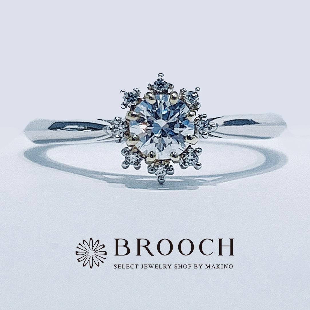 BROOCH 婚約指輪 エンゲージリング シンプルでかわいいデザイン