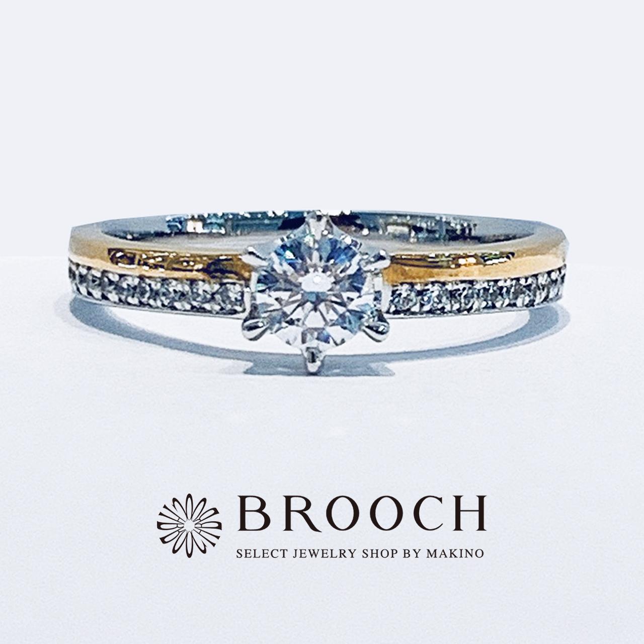 BROOCH 婚約指輪 エンゲージリング 2色コンビデザイン