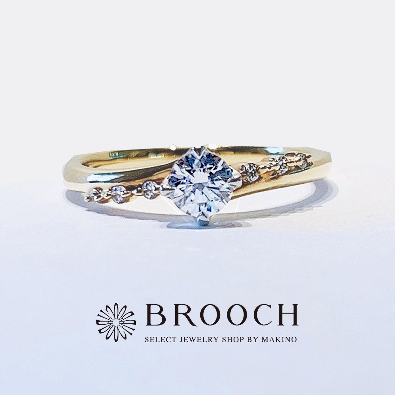 BROOCH 婚約指輪 エンゲージリング ウェーブデザイン2色コンビ