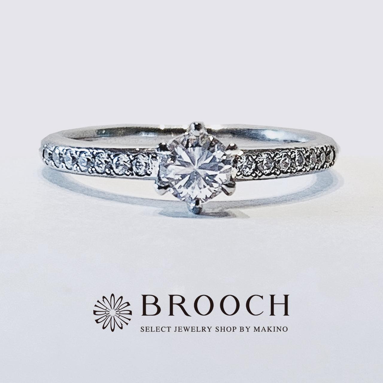 BROOCH 婚約指輪 エンゲージリング ダイヤモンドライン華やかデザイン