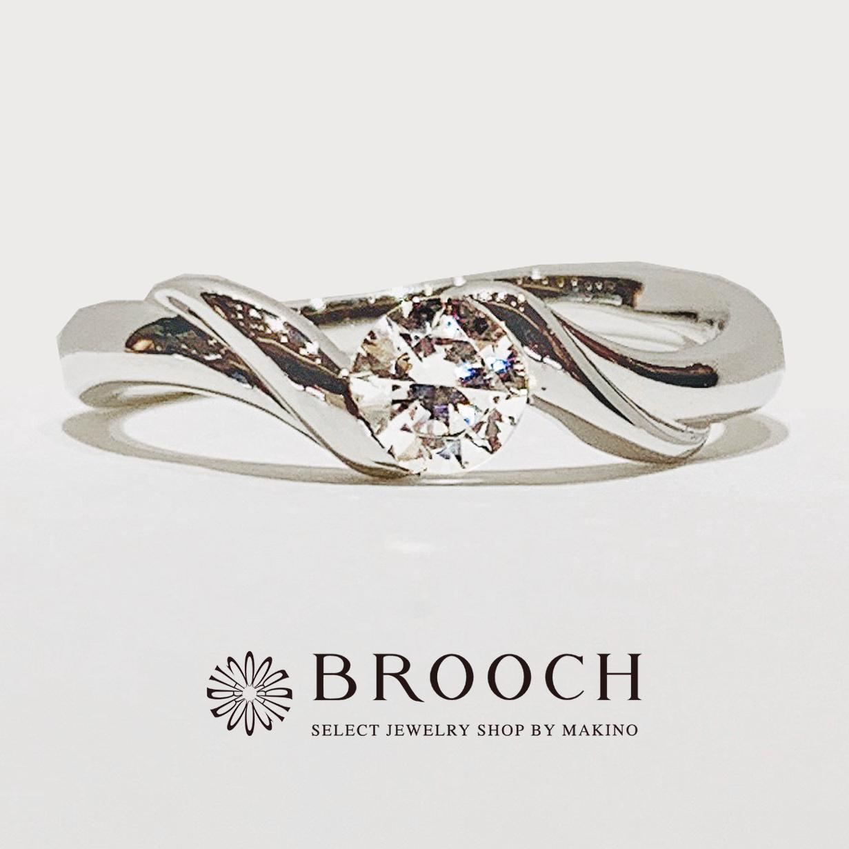 BROOCH 婚約指輪 エンゲージリング かわいい 個性派ウェーブデザイン