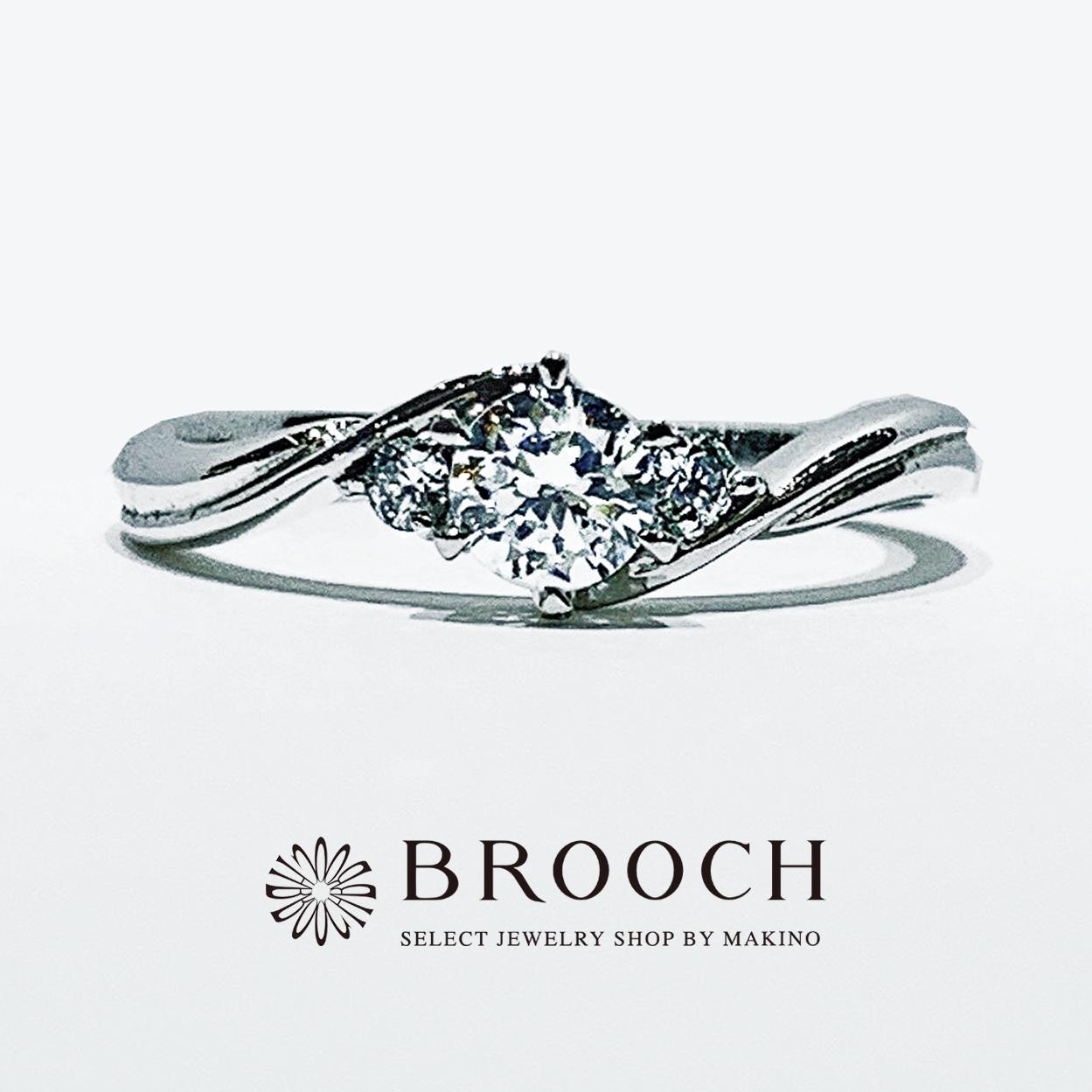 BROOCH 婚約指輪 エンゲージリング ツイストウェーブデザイン