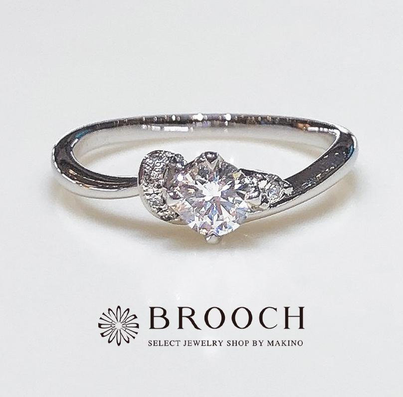 BROOCH 婚約指輪 エンゲージリング サイドアレンジデザイン
