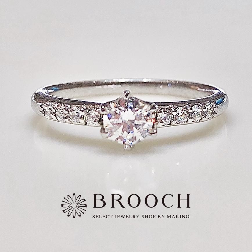 BROOCH 婚約指輪 エンゲージリング ストレートダイヤモンドライン