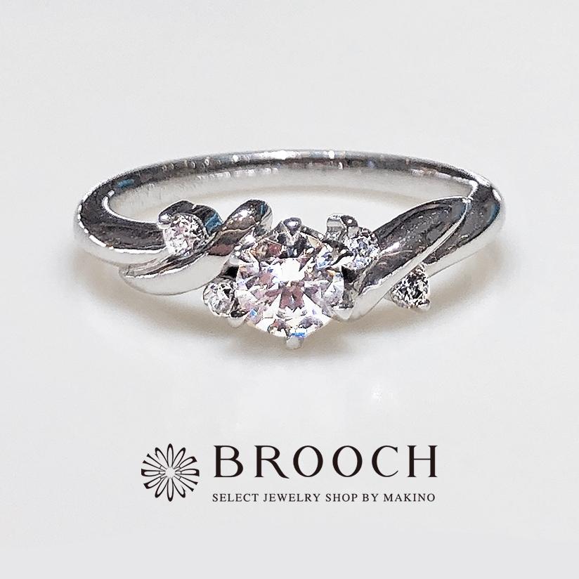 BROOCH 婚約指輪 エンゲージリング ひねりデザイン