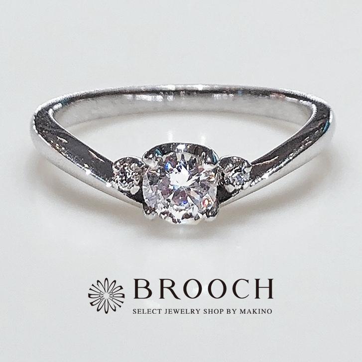 BROOCH 婚約指輪 エンゲージリング 両サイドメレシンプルV字ライン