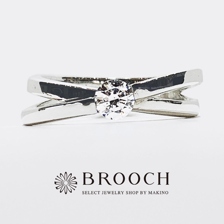BROOCH 婚約指輪 エンゲージリング シンプル1石クロスデザイン