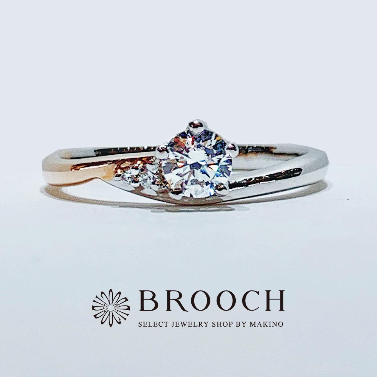 BROOCH 婚約指輪 エンゲージリング かわいい 2色コンビウェーブデザイン