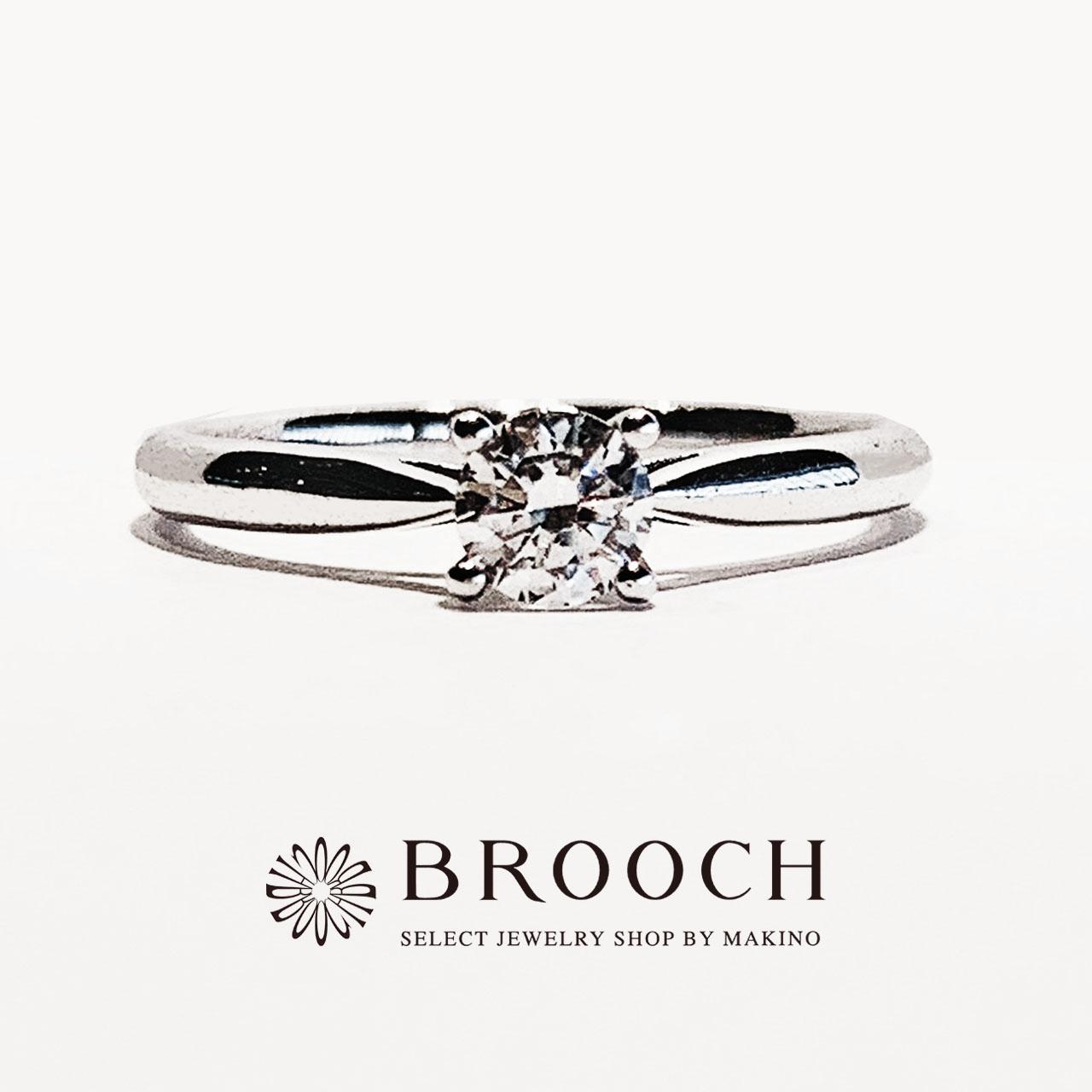 BROOCH 婚約指輪 エンゲージリング かわいい シンプル1石デザイン