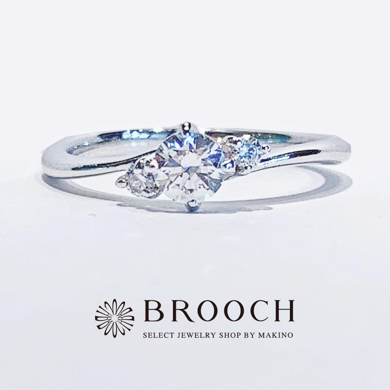 BROOCH 婚約指輪 エンゲージリング かわいい シンプルウェーブデザイン