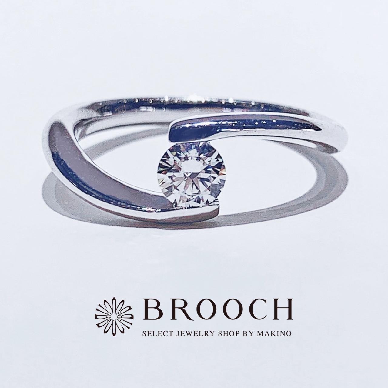 BROOCH 婚約指輪 エンゲージリング かわいい シンプル1石個性派ウェーブデザイン