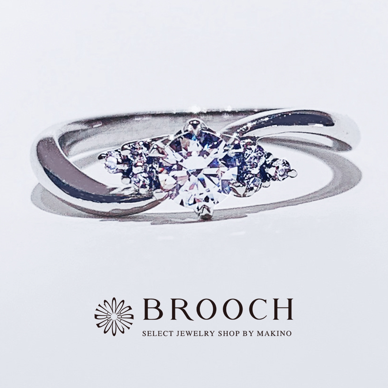 BROOCH 婚約指輪 エンゲージリング かわいい ウェーブデザイン