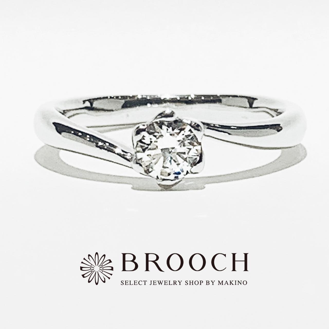 BROOCH 婚約指輪 エンゲージリング かわいい シンプルなウェーブデザイン