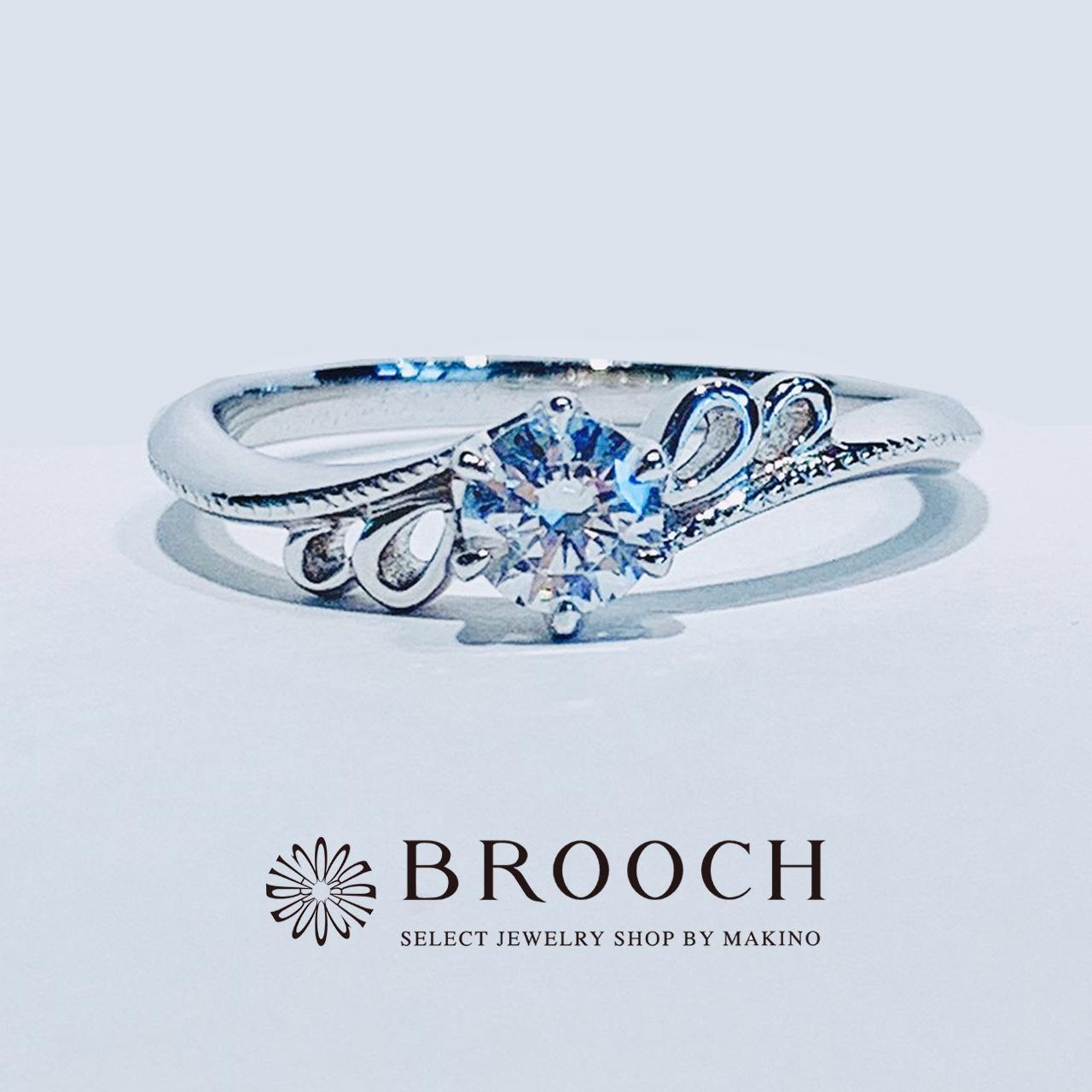 BROOCH 婚約指輪 エンゲージリング かわいい ドレープ風デザイン