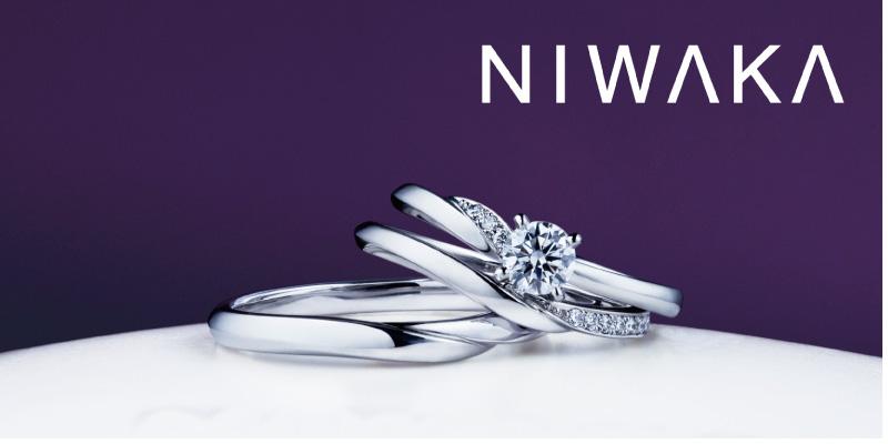 新潟市のBROOCH(ブローチ)で俄(にわか)の婚約指輪(エンゲージリング)と結婚指輪(マリッジリング)を。