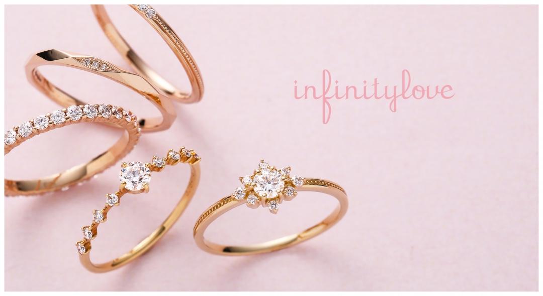 新潟 結婚指輪 婚約指輪 新婚 カップル infinitylove インフィニティラブ 可愛い 花 フラワー モチーフ