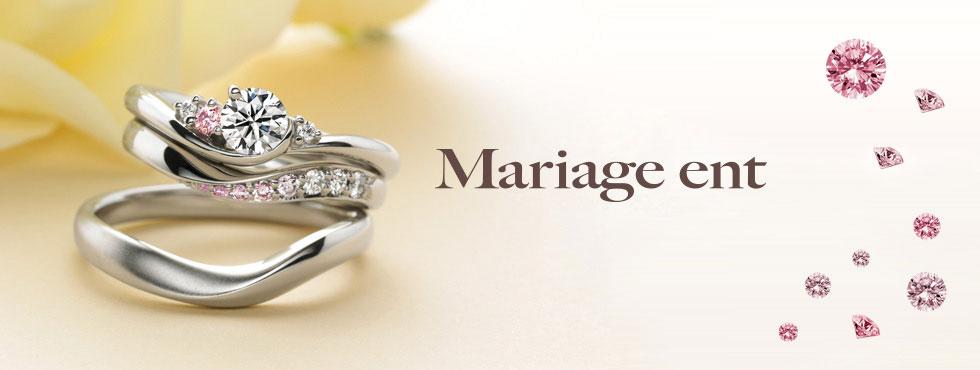新潟市のBROOCH(ブローチ)で可愛い婚約指輪(エンゲージリング)と結婚指輪(マリッジリング)を選ぶならマリアージュエントを。