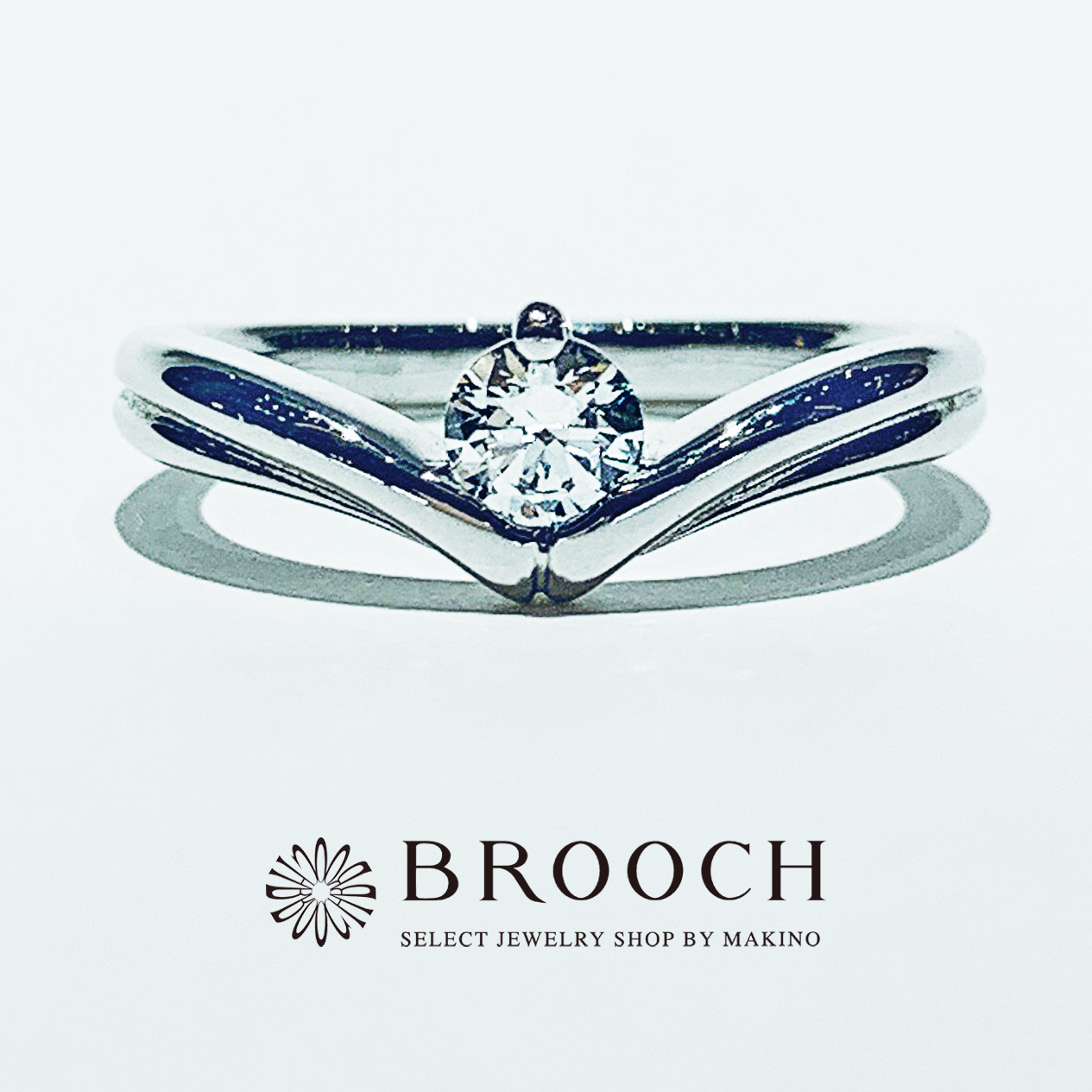 BROOCH 婚約指輪 エンゲージリング かわいい V字デザイン