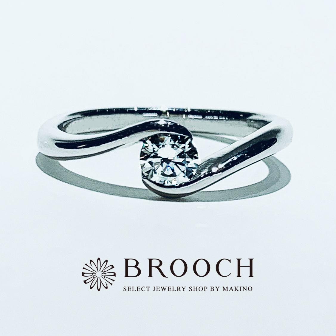BROOCH 婚約指輪 エンゲージリング かわいい シンプル1石ウェーブデザイン
