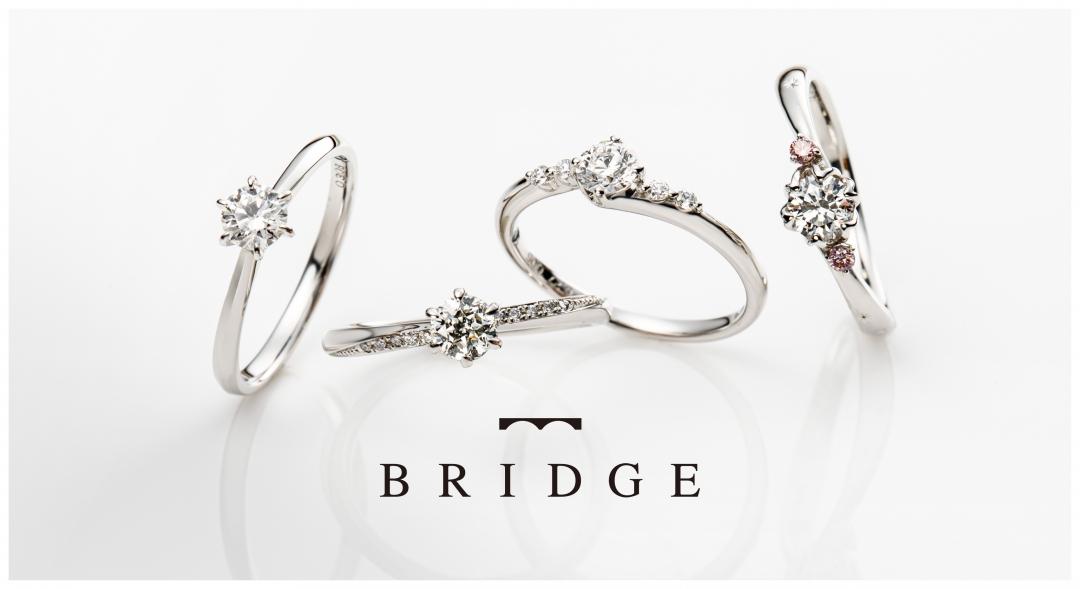 新潟BROOCHBRIDGE結婚指輪婚約指輪ダイヤモンドプラチナ
