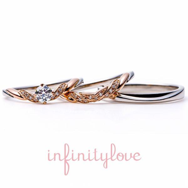 新潟で可愛い花モチーフの婚約指輪、結婚指輪を探すならBROOCH(ブローチ)